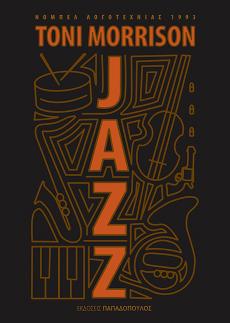 Jazz - Toni Morrison