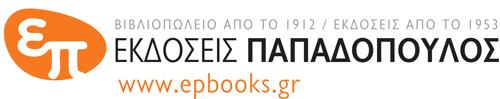 ΕΠ Λογότυπο