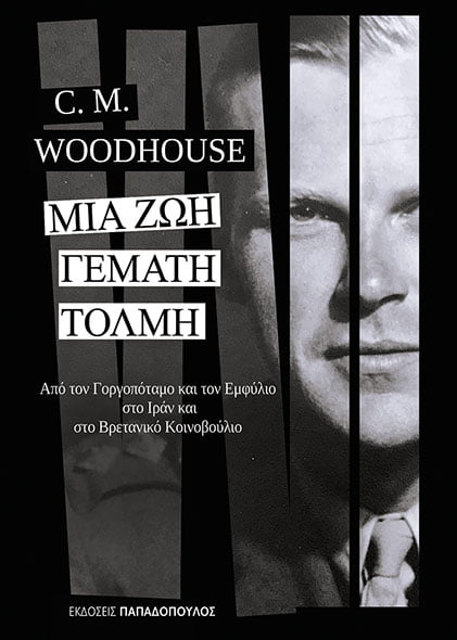 ZOH-GEMATH-TOLMH