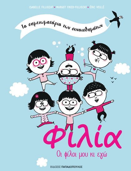 18.313-FILIA-cover